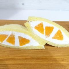 オレンジホイップ